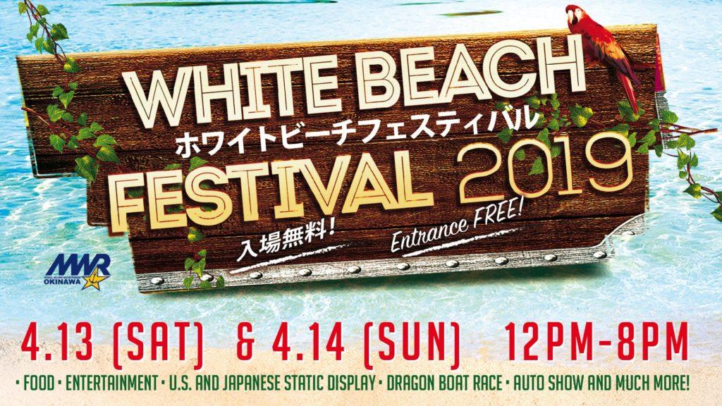White beach festival flyer image