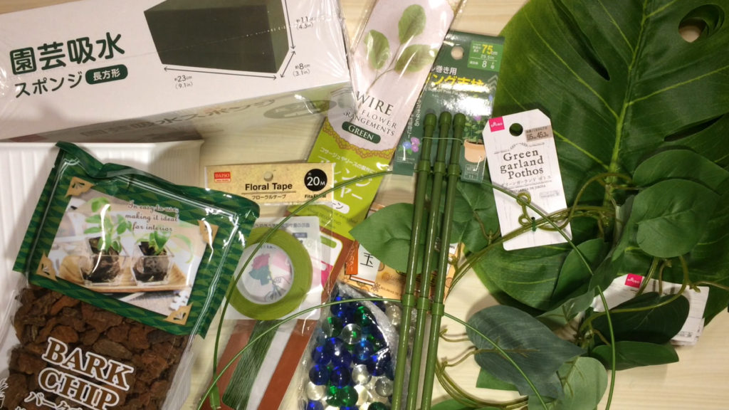 monstera-diy-products