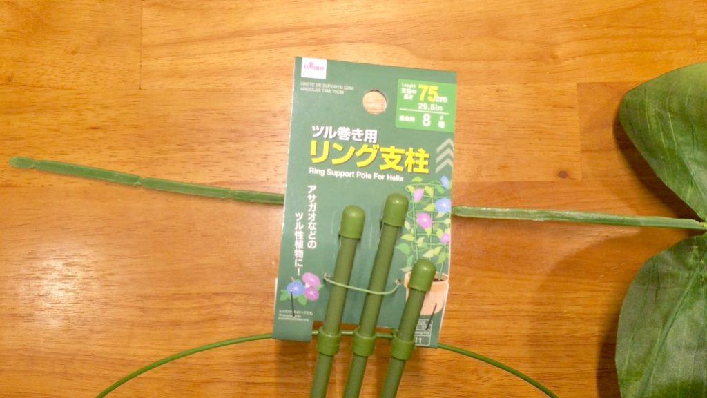 daiso-monstera-leaf11
