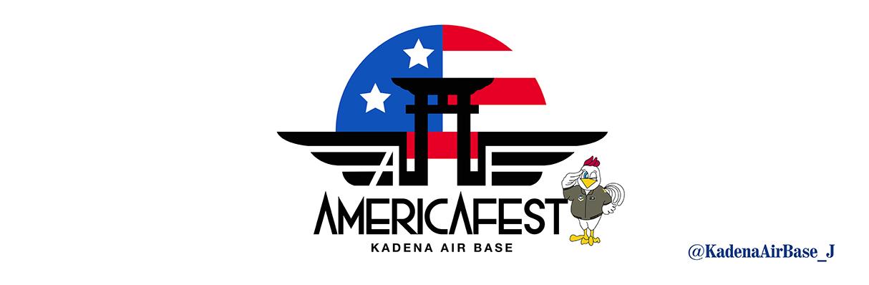 America fest 2020 image