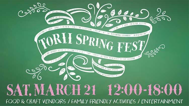 springfest-image